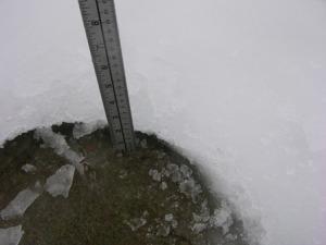 5 cm ice layer
